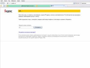 Удаление вируса «Яндекс Ой». Запросы, поступившие с вашего IP-адреса, похожи на автоматические
